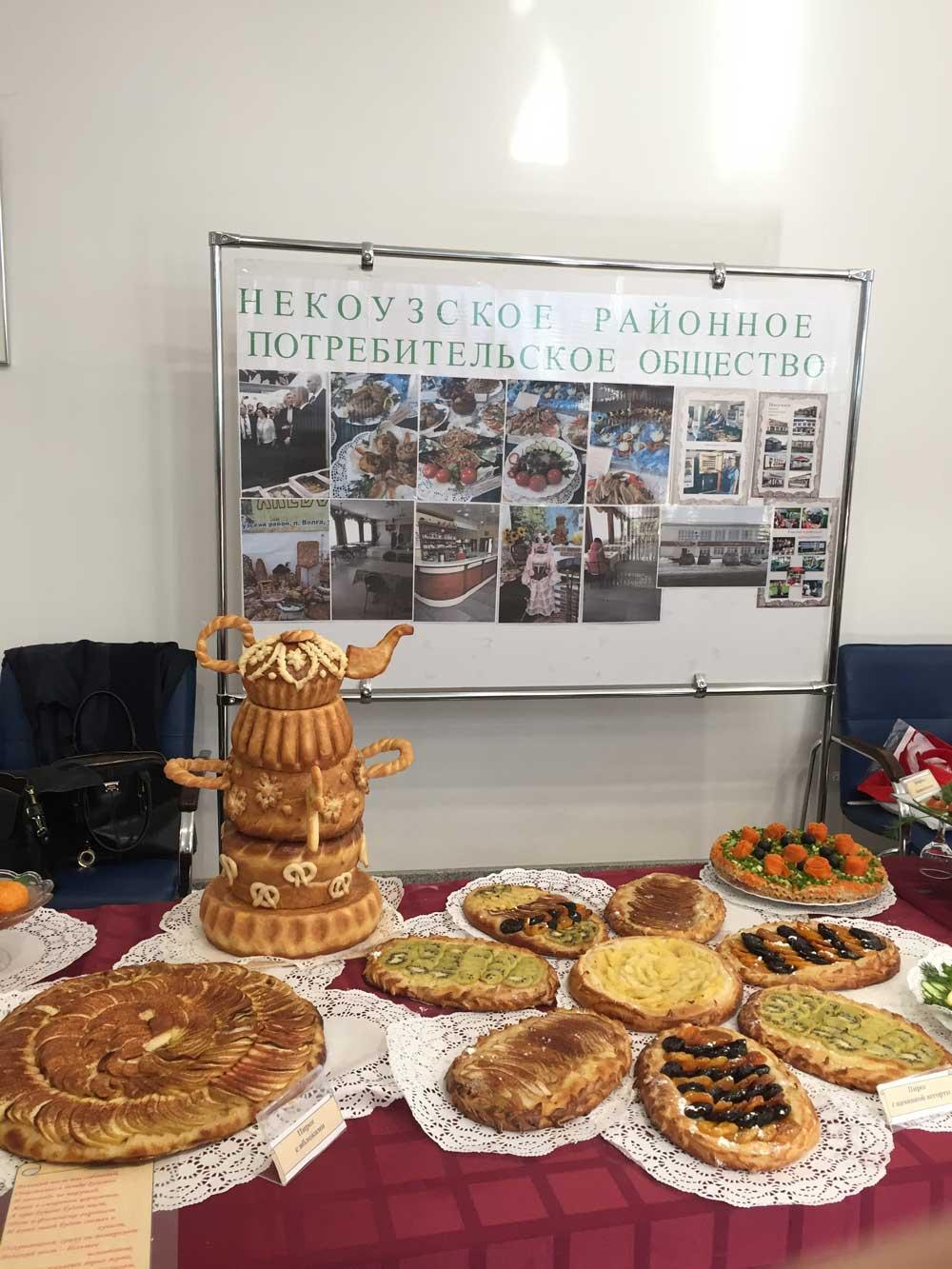 Фестиваль постной кухни в городе Ярославле. Некоузское потребительское общество.